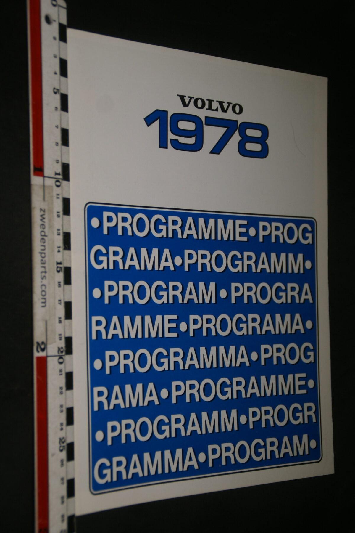 DSC03274 1978 originele brochure Volvo programma nr RSPPV 5330-7a7fa99e