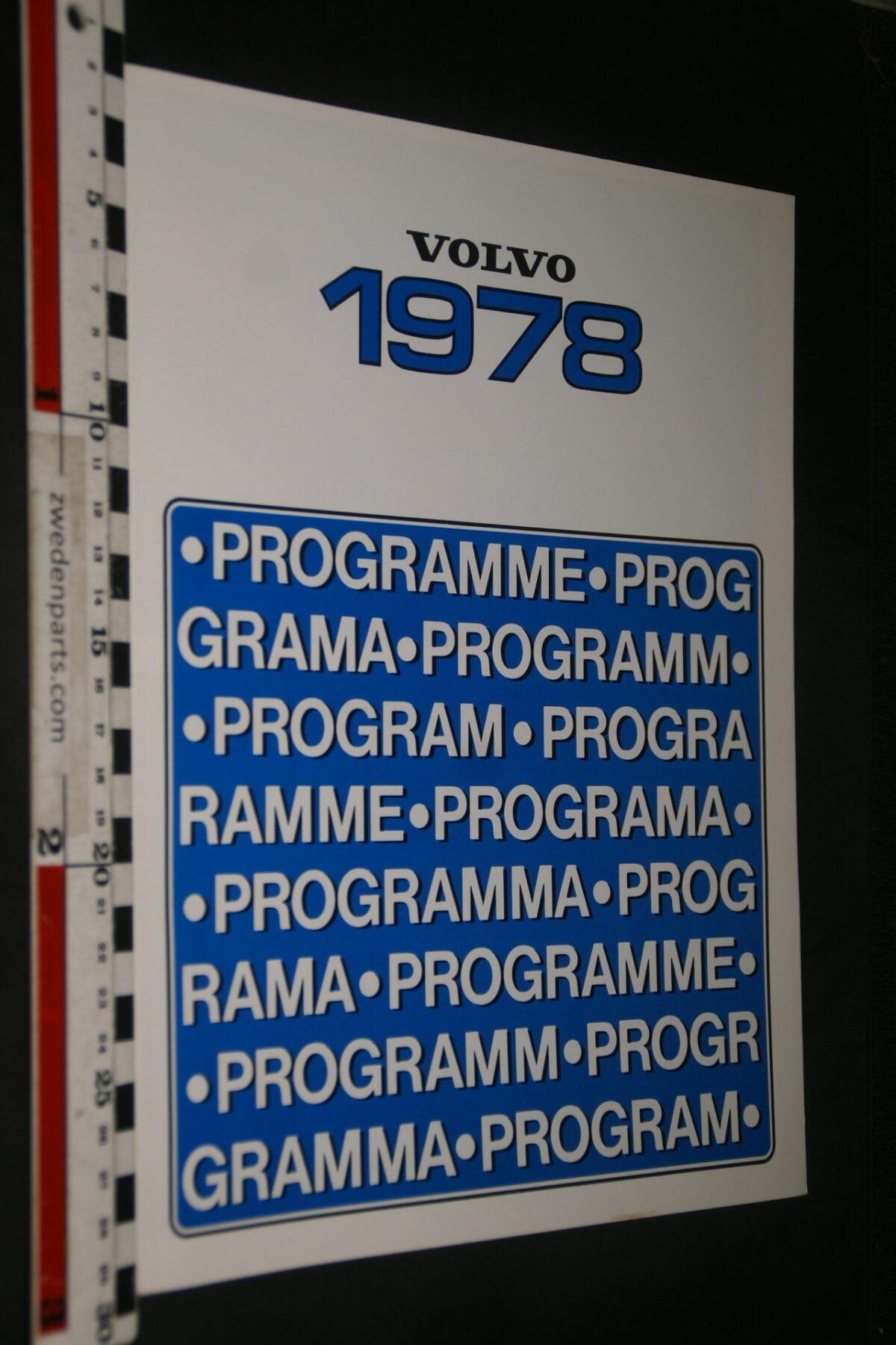 DSC03278 1978 originele brochure Volvo programma nr RSPPV 5331-91d45504