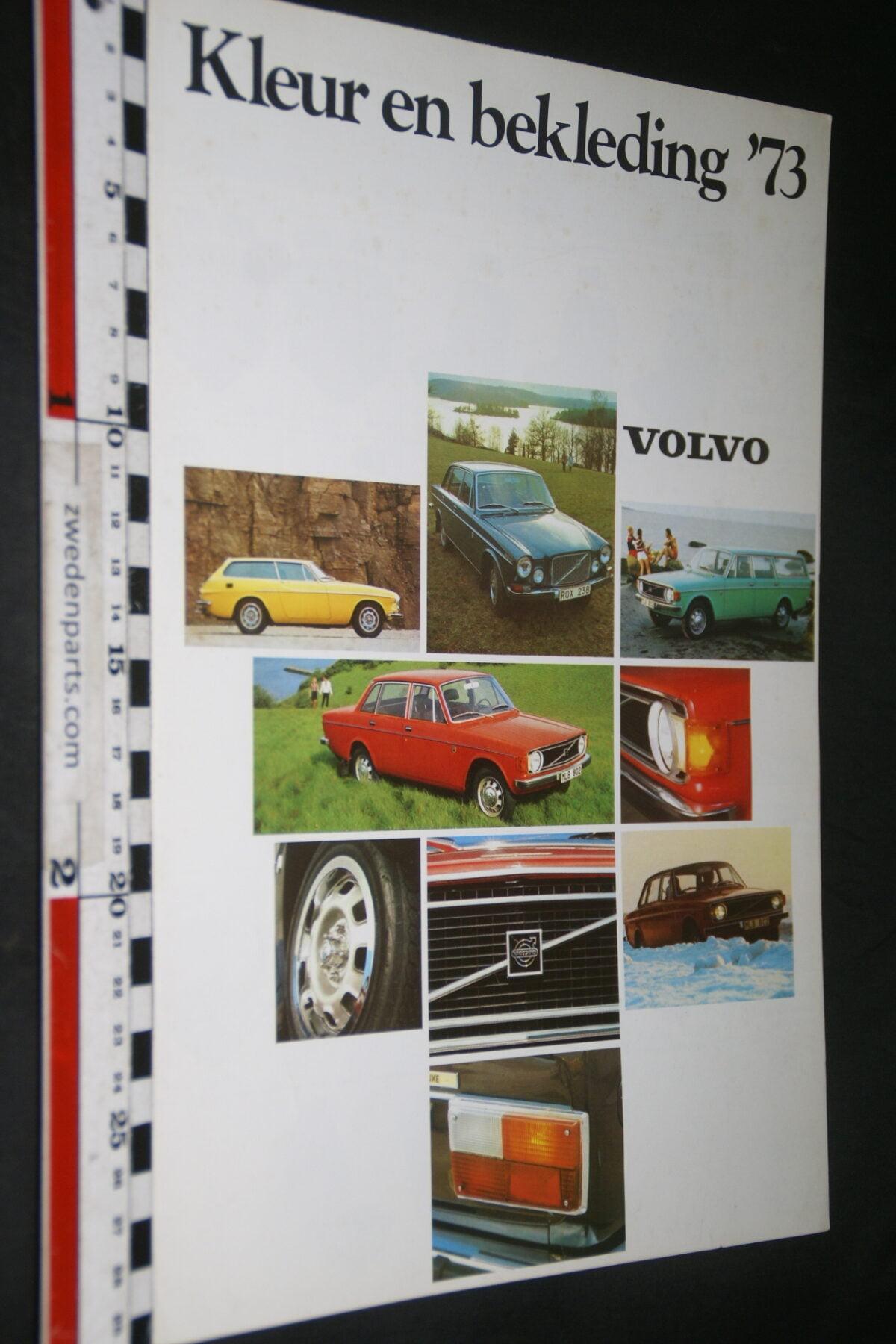 DSC03298 1973 originele brochure Volvo 1800ES programma nr RSPPV 567-21fe9c5e