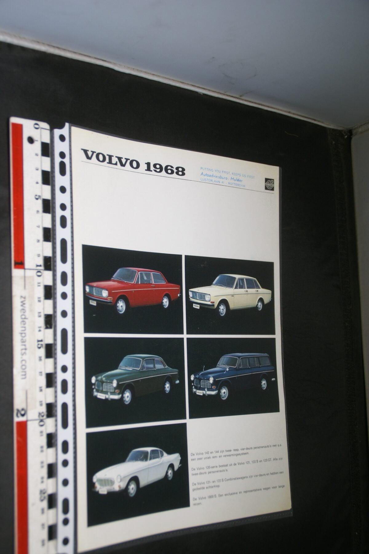DSC03305 1968 originele brochure Volvo 1800S programma nr RK 2981-c0ed4e01