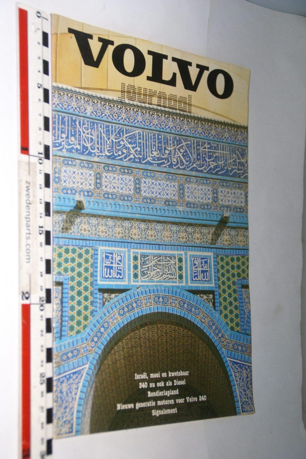DSC07725 ca 1984 origineel tijdschrift Volvo Journaal-82409356