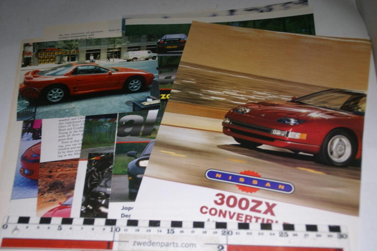 DSC08426 map met tijdschrift artikelen van Mitsubishi 3000GT VR4-6a80e22f